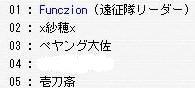 Maple091019_211254.jpg