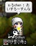 Maple091019_215156.jpg