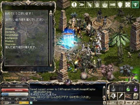 LinC2032.jpg