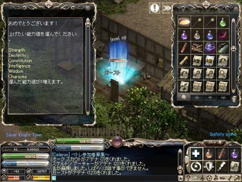 LinC2302.jpg