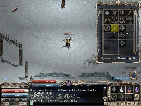 LinC2479.jpg