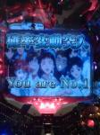 You Are №1