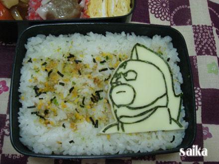 キン肉スグル(キン肉マン)№1