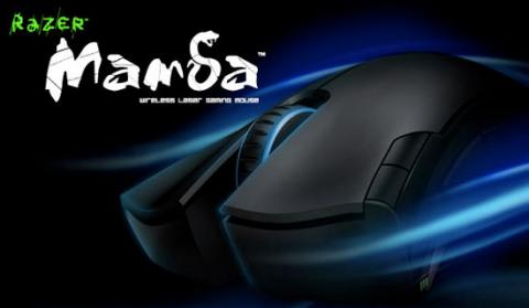 Razer-Mamba-trade-up-contest_convert_20111130183343.jpg