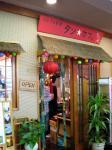 tangcafe_gaikan