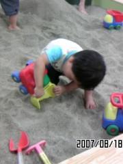 20070818113444.jpg