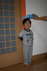 20080318_0511.jpg