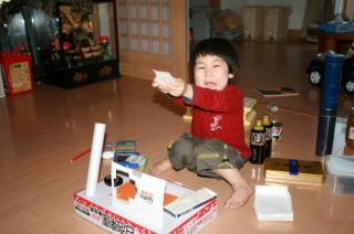 20080506_0304.jpg