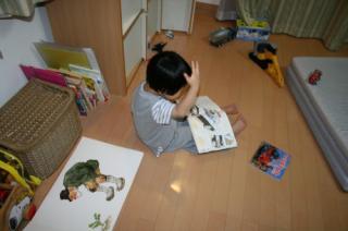 20080621_0451.jpg