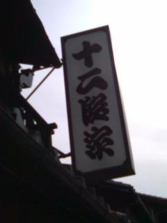 091115_1227~01