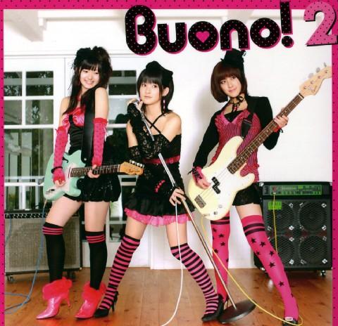 bounoairimomokomiyabi0222 (3)