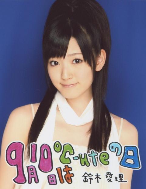 airi20090914 (3)