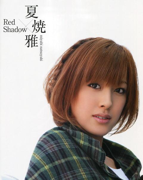 miyabi20091107 (2)