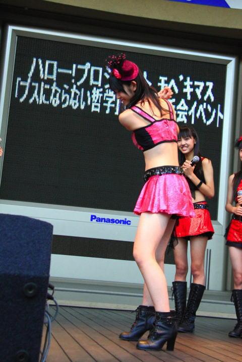airi20111120 (8)