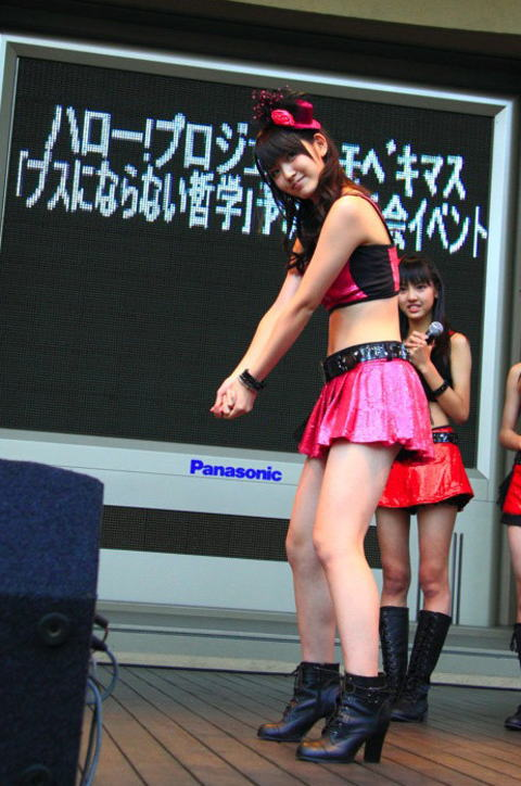 airi20111120 (9)