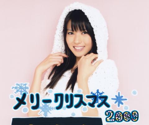 maimi20091207.jpg