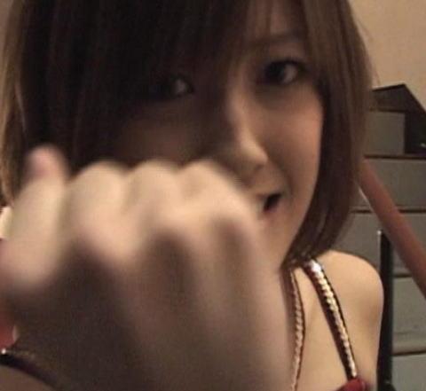 miyabi20091119.jpg
