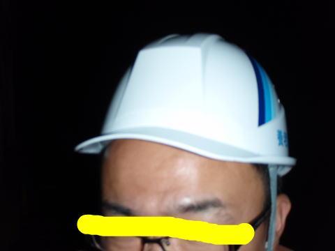 snap_sakuramochi6718_200980125118.jpg
