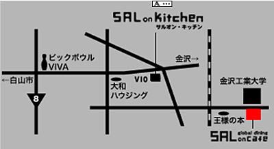 サルオンカフェ 地図