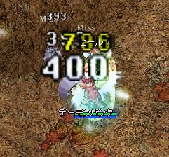 081222-5.jpg