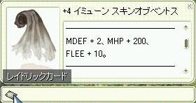 090302-1.jpg