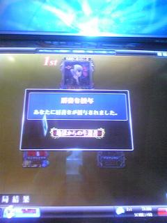 Image168_convert_20081027210943.jpg
