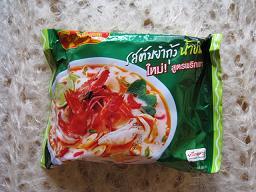 タイのラーメン 緑