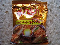 タイのラーメン 金