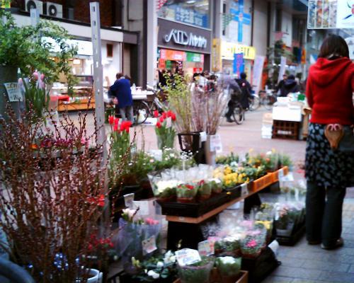 本町の花屋さん