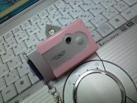 ピンクのかわいいヤツ