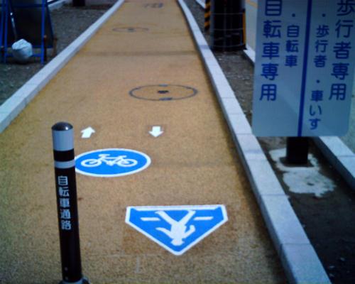 広小路の歩道