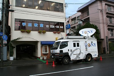 tv20051209-1.jpg