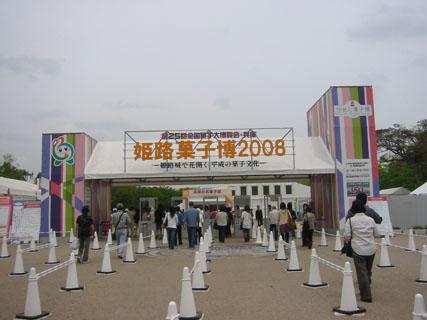 2008-05-01 002