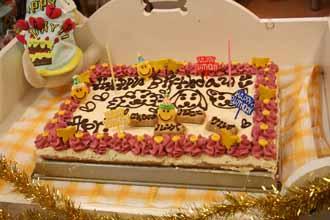 20080419-スリードッグお誕生会ケーキ