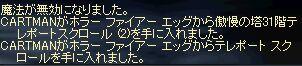 20050126234459.jpg