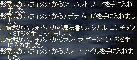 20050203044721.jpg