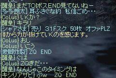 20050209153828.jpg