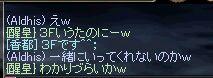 20050209154601.jpg