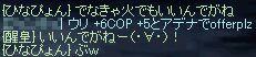 LinC0052.jpg