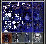 LinC0062.jpg