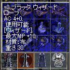 LinC0063.jpg