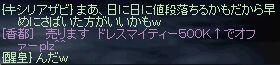 LinC0065.jpg