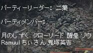 LinC0071.jpg