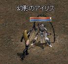 LinC0094.jpg