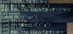 LinC0150.jpg