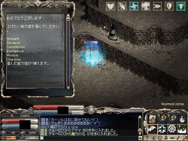 LinC0155.jpg