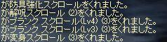 LinC0267.jpg