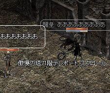 LinC0355.jpg