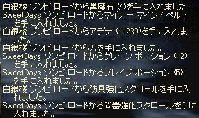 LinC0392.jpg