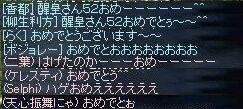 LinC0424.jpg